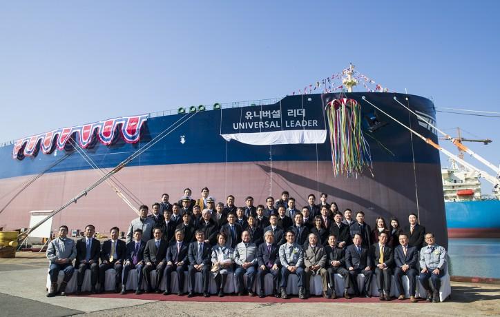 Hyundai Merchant Marine Names New VLCC Universal Leader