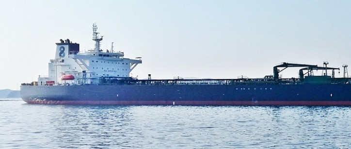 Navig8 Product Tankers Takes Delivery Of Its Final 110,000 Dwt LR2 Tanker - Navig8 Supreme