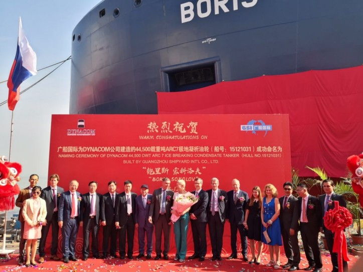Naming ceremony for the Arctic condensate tanker Boris Sokolov held at Guangzhou Shipyard International