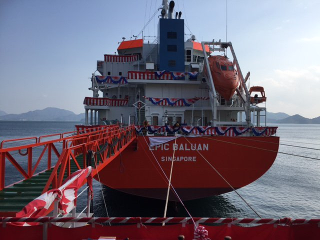 The 7,500cbm LPG carrier Epic Baluan joins Epic Gas Fleet