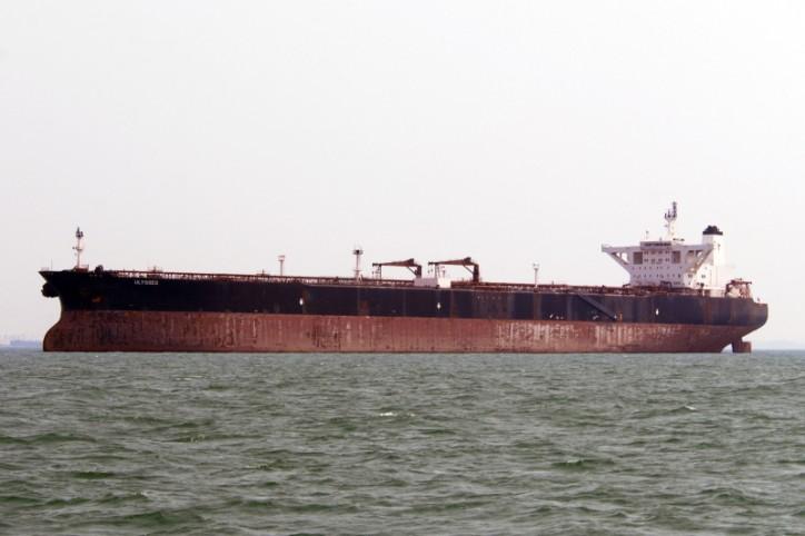 Bumi Armada Sells VLCC Armada Ulysses