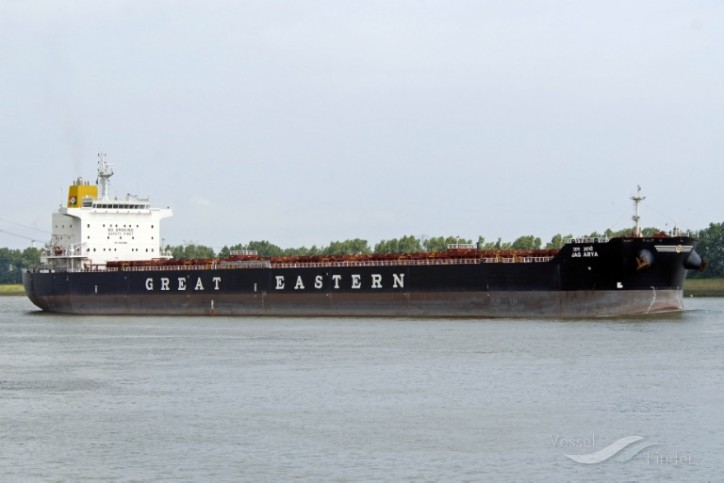 Great Eastern Shipping contracts to sell its Kamsarmax Dry Bulk Carrier Jag Arya