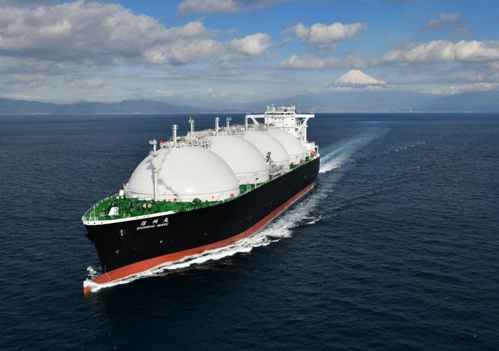 New Jointly Owned LNG Carrier with JERA Named Shinshu Maru