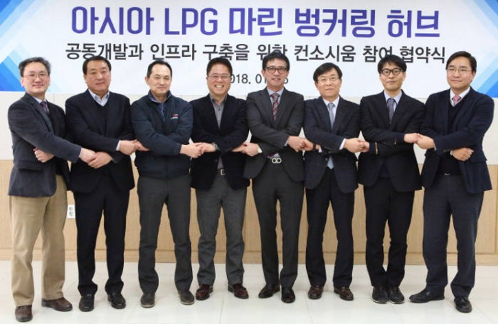 South Korea to introduce eco-friendly LPG-fueled vessels