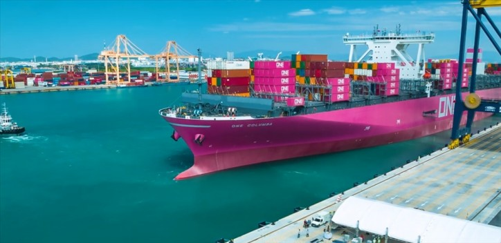 WATCH: The maiden arrival of ONE Columba at Laem Chabang Port, Thailand