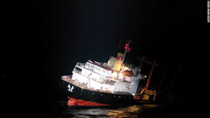 Twenty-six N.Koreans rescued as cargo ship Chong Gen sinks off Japan