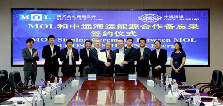 MOL and COSCO SHIPPING Energy Transportation Signs a Memorandum of Understanding - facilitating further cooperation for upcoming LNG and Ethane projects