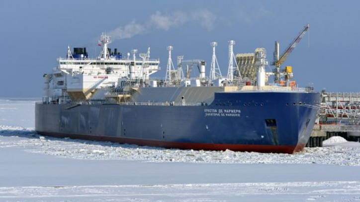 Yamal LNG commenced LNG production