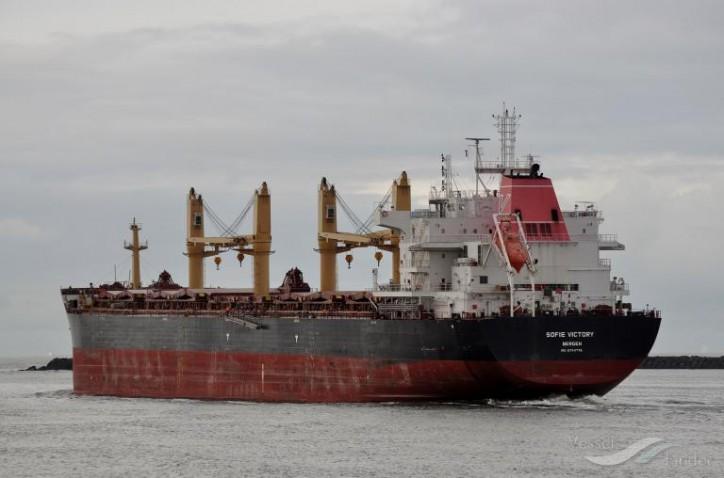 Belships ASA acquires Ultramax bulk carrier Sofie Victory