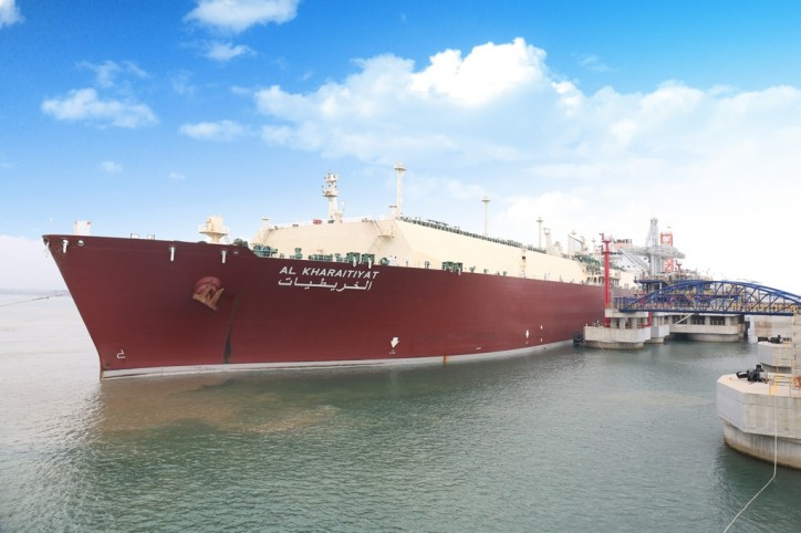Qatargas delivers commissioning cargo to new Chinese LNG Terminal