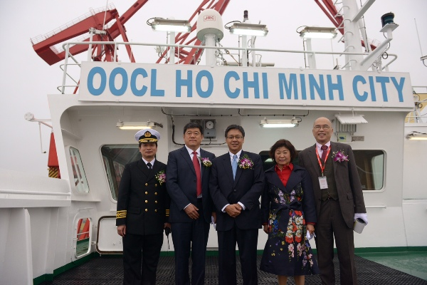 OOCL Commemorates Final 8,888 TEU Class Newbuilding
