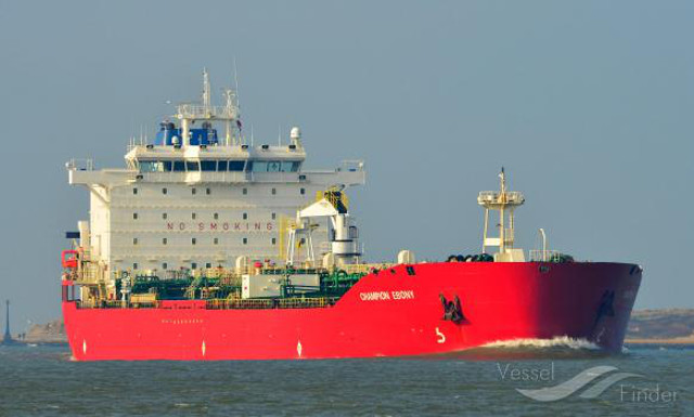 Chemical Tanker Champion Ebony Runs Aground off Alaska