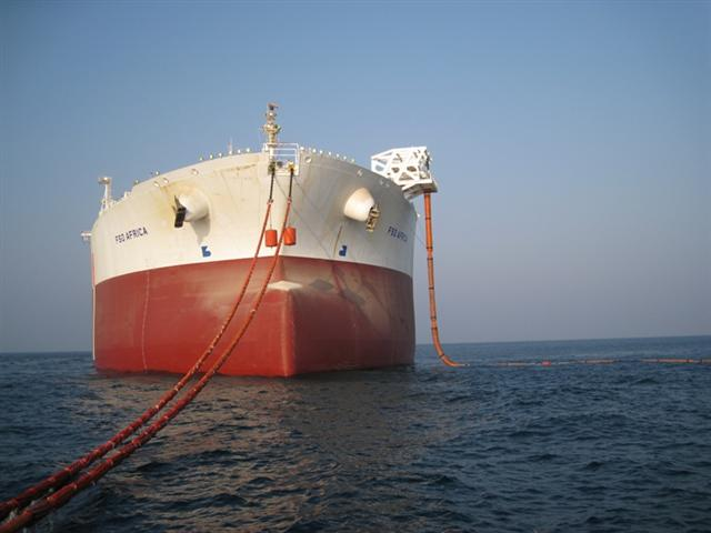 FSO AFRICA - IMO 9224764