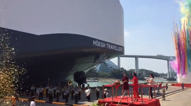 Höegh Autoliners names latest newbuilding (Video)