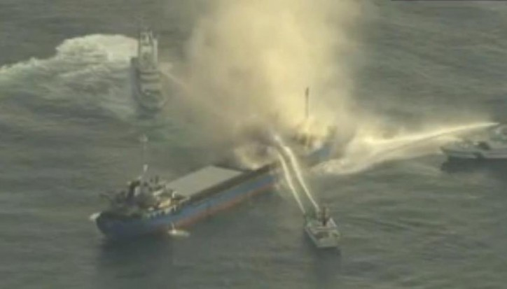 Cargo Ship Soya Maru on fire off Japan