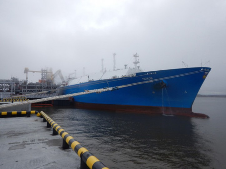 LNG carrier Pskov loads first cargo from Yamal LNG second train