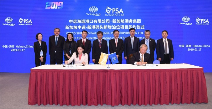 COSCO SHIPPING Ports Signs Official Agreement with PSA Add Two Berths at COSCO-PSA Terminal Strengthening Presence in S.E. Asia
