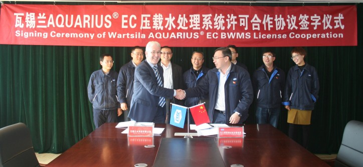 Wrtsil And Cssc Sign Manufacturing License Agreement For Ballast