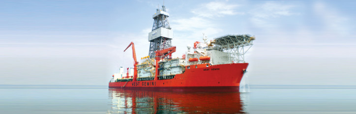 Seadrill Limited Announces Joint Venture with Gulf Drilling International