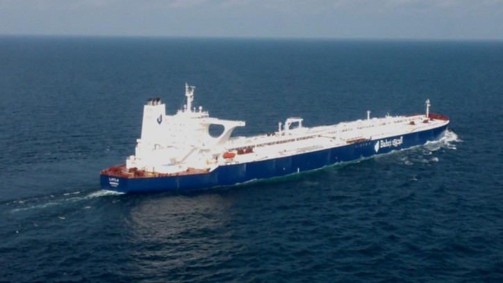 APICORP And Bahri To Launch US$1.5 Billion Shipping Fund for the acquisition of 15 VLCCs