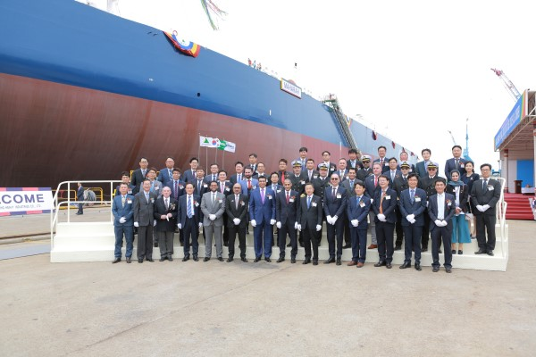 Bahri Adds 38th VLCC To Its Growing Fleet Of Multipurpose Vessels