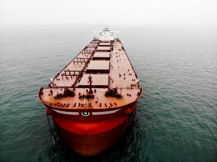 Berge Bulk welcomes the 300,000 DWT bulk carrier Berge Mafadi to its fleet