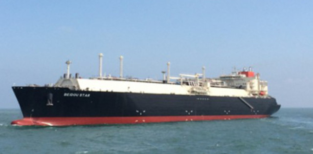 MOL takes delivery of Beidou Star LNG carrier