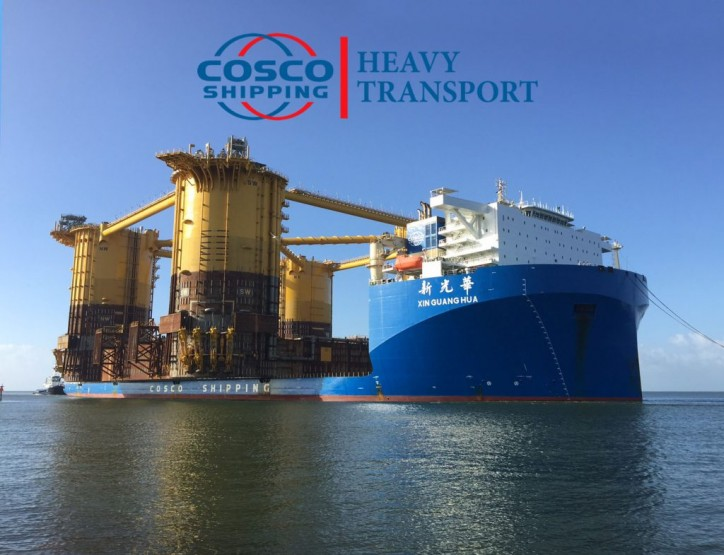COSCO SHIPPING Specialized Carriers safely delivers Shell's Appomattox hull to Ingleside, Texas USA
