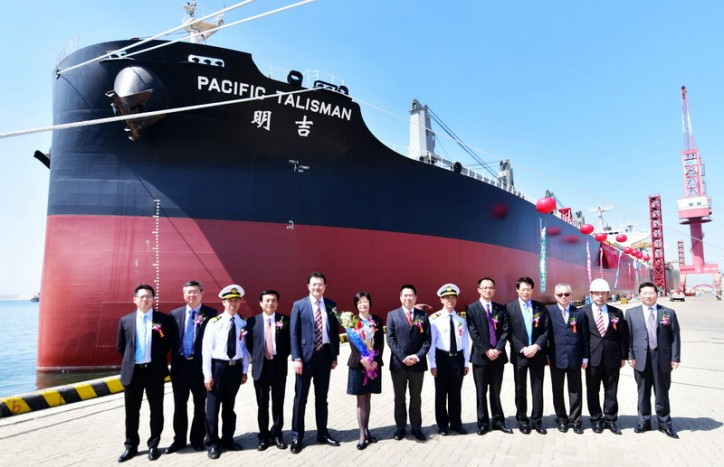 China Merchants Energy Shipping Names New Bulker - Pacific Talisman