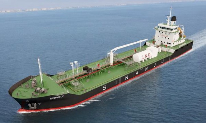 Keppel to build Singapore's first dual-fuel bunker tanker