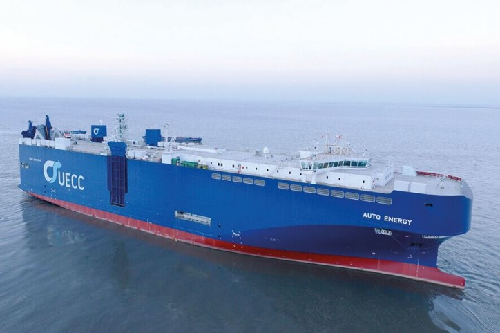 Naming ceremony for UECC's 2nd LNG-fueled car carrier