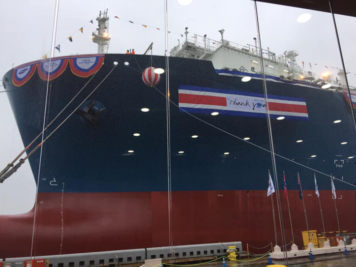 Höegh LNG names tenth FSRU in South Korea
