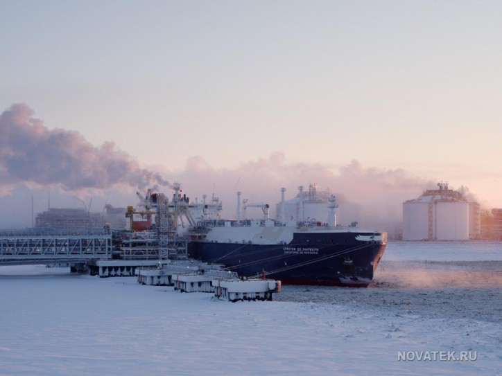 Yamal LNG Reached Full Capacity