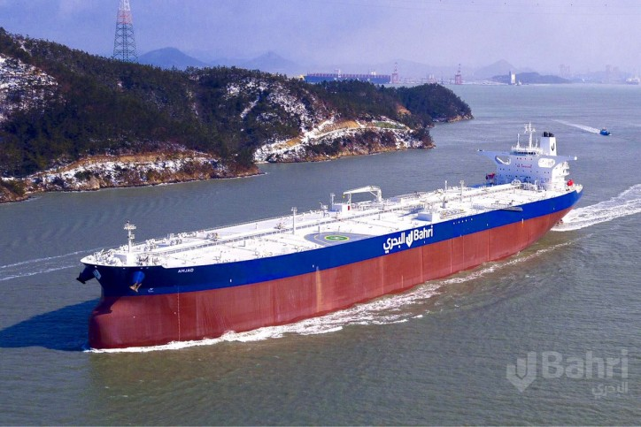 Bahri Announces That It Received A Very Large Crude Carrier