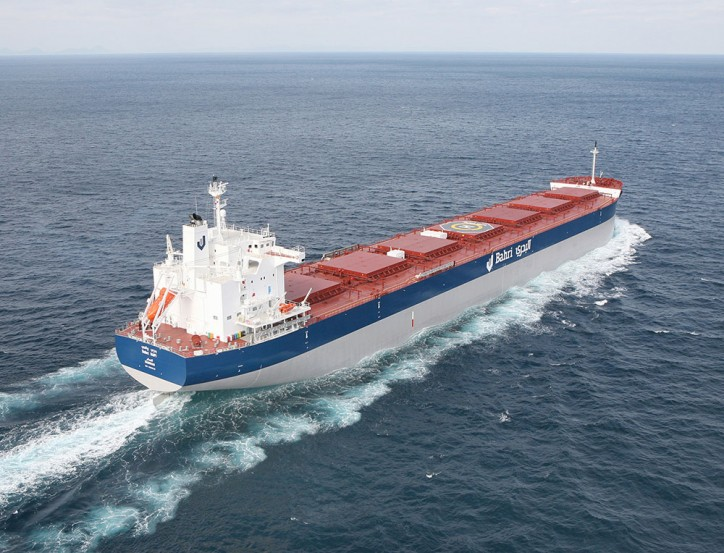 Bahri and Bunge to Form Ocean Freight Joint Venture