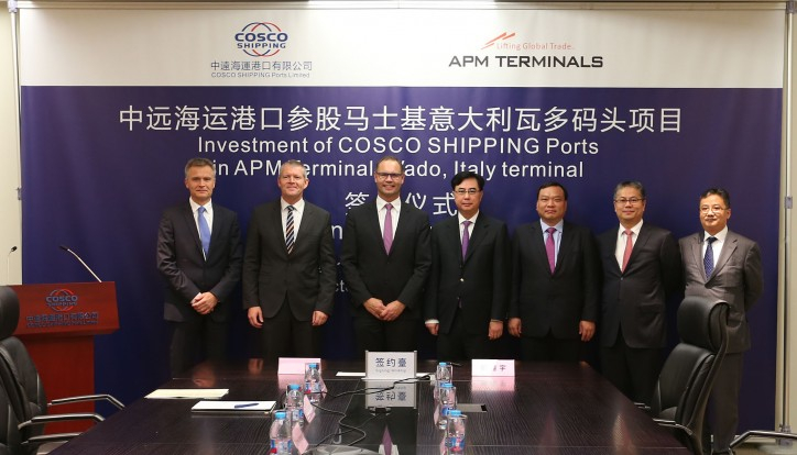 APM Terminals Expands Chinese Partnerships