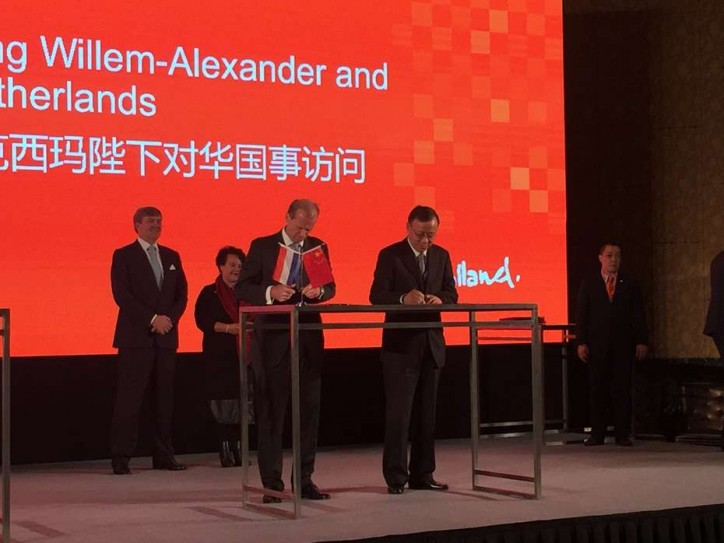 Port of Rotterdam Authority and Bank of China enter into strategic alliance