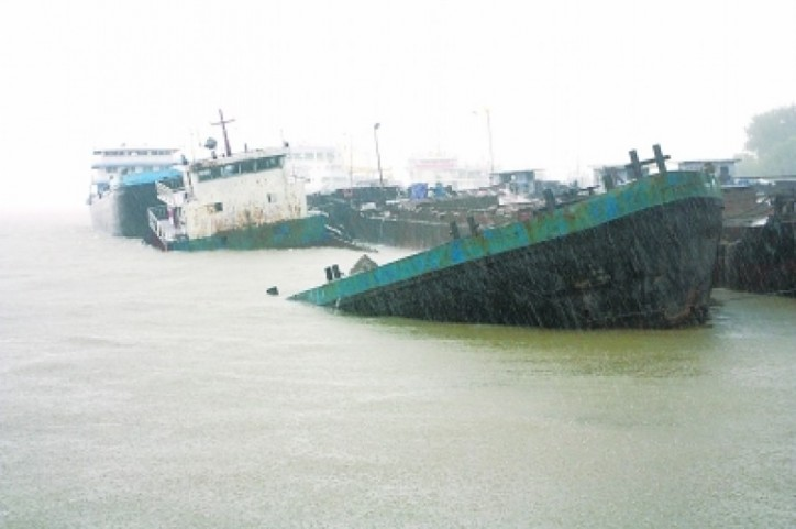 Chinese bulk carrier sank off Wuhan
