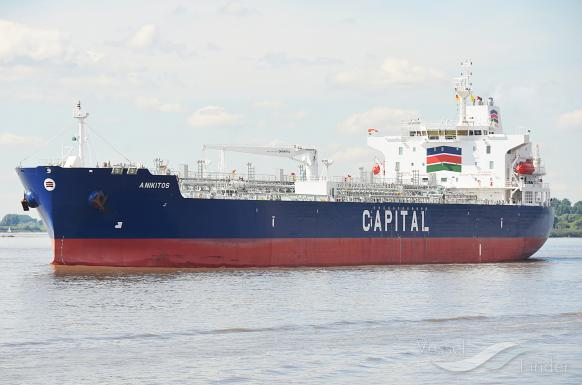 Capital Product Partners L.P. Completes Acquisition of the M/T Anikitos