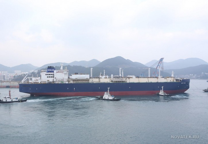 NOVATEK Creates Maritime Arctic Transport Company