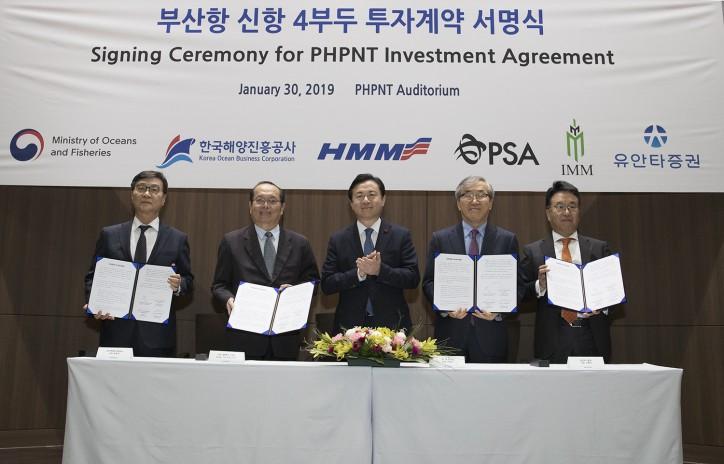 Hyundai Merchant Marine Held 'PSA-Hyundai Pusan New Port (PHPNT) Sales Contract' Signing Ceremony