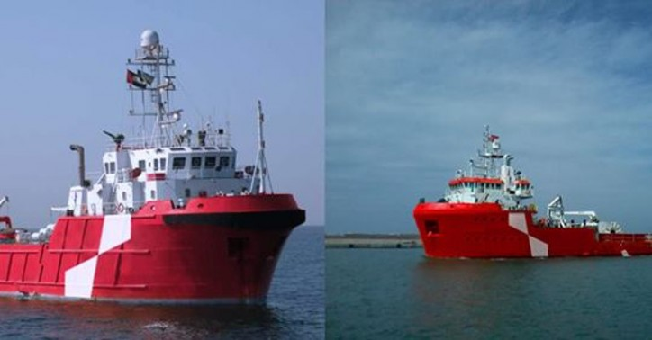 Two new vessels joins Atlantic Offshore fleet