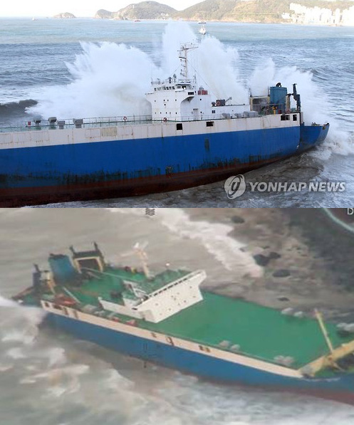 Car Carrier Ocean Tango aground off Busan, South Korea - April 17, 2016