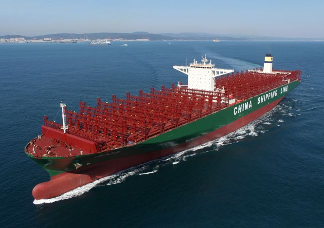 CSCL Globe (IMO number 9695121 and MMSI 477712400)