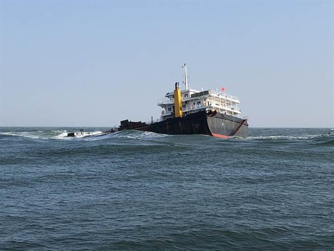 Cargo ship Yuan Tai 789 grounded off Chinese coast