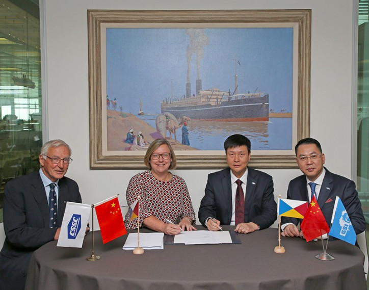 P&O Ferries signs €260Mln contract with Guangzhou Shipyard for new advanced double-ended ships