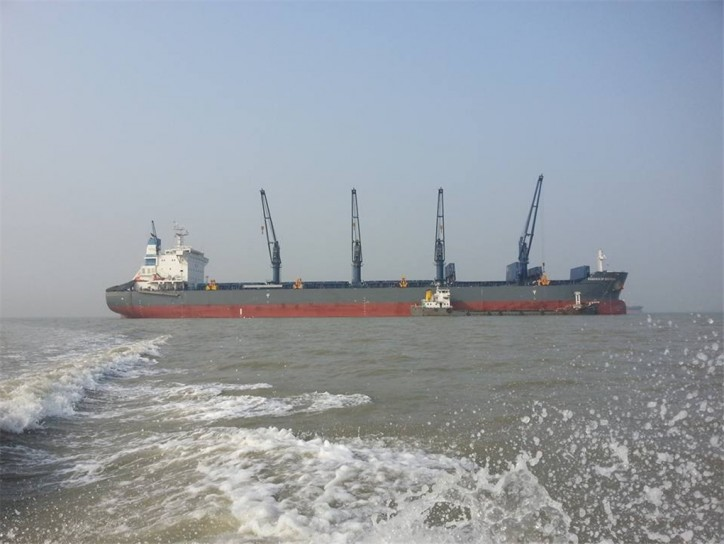 Eagle Bulk Shipping takes delivery of mv New London Eagle