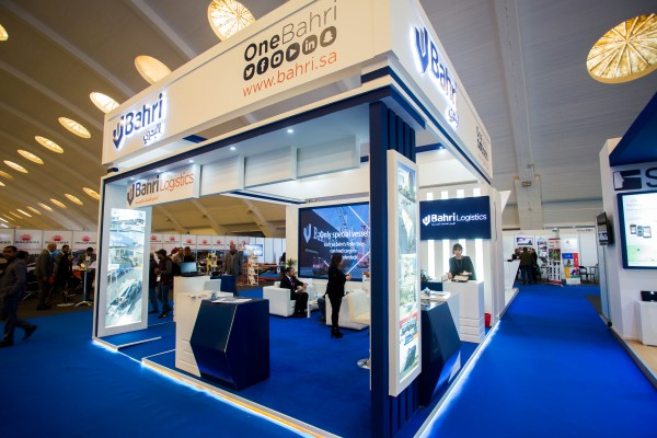 Bahri Explores Maritime Opportunities In Africa At Logismed