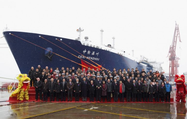 LNG Carrier CESI Wenzhou Delivered for SINOPEC LNG Transport Project