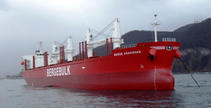 Berge Bulk takes delivery of third newly built handy-size vessel - the Berge Asahidake